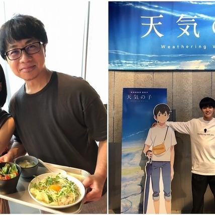 繼宮崎駿日本影史第二人! 新海誠《天氣之子》日本票房猛破百億