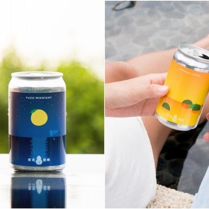 中秋烤肉配啤酒才對味!臺虎秋日限定「午後金桔、再見柚子」 全家便利商店9/6發售!