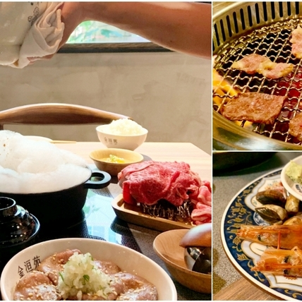 午間限定必吃!國父紀念館頂級吃到飽餐廳「金洹苑」再推「棉花糖壽喜燒」上等牛肉、海鮮任你吃!