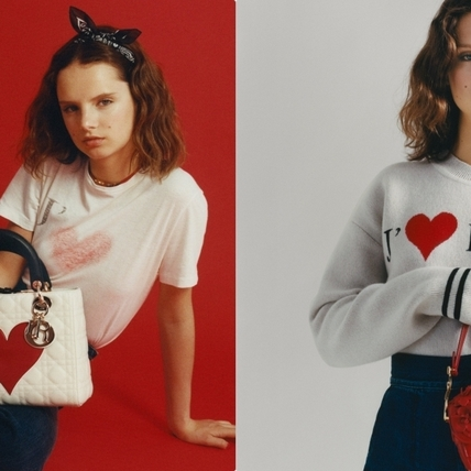 一眼揪住你的心!DiorAmour 系列加入愛心設計,這麼浪漫的告白時髦精一定會喜歡
