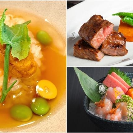 日本A5和牛、北海道海膽、帝王蟹全入菜!台北遠東邀星級主廚打造新菜單,午晚套餐超值又美味!