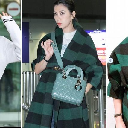 賈靜雯、裴秀智即將齊聚Dior秀場!2020春夏時裝系列零時差直播中