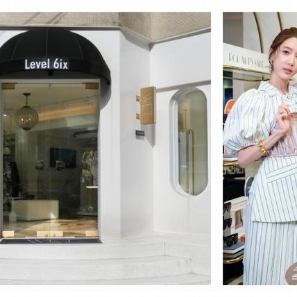 時髦精必逛!Level 6ix攜手WET、FOR ART'S SAKE聯名打造全新快閃店 就在台北東區登場啦!