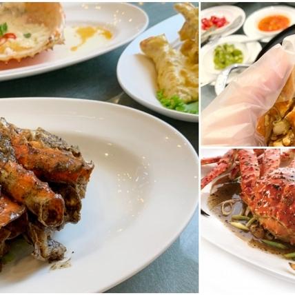 巨無霸帝王蟹不到一萬元!新加坡「珍寶海鮮」11月推出超狂66折優惠,全蟹三吃太誘人啦!