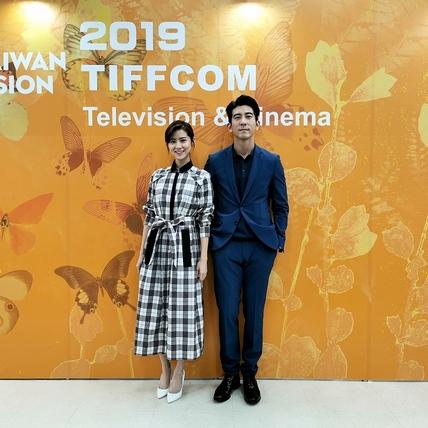 日劇迷林予晞赴東京宣傳《天堂的微笑》 獲日媒關注「受寵若驚」