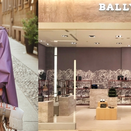 睽違6年回來啦!BALLY專門店登場台北,曾之喬搶先演繹薰衣草紫斗篷超俏皮
