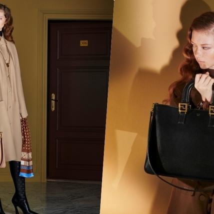 想找個時髦又實裝的大包?FENDI 全新FF托特包不僅和你意,還讓你瞬間搭出摩登女人味