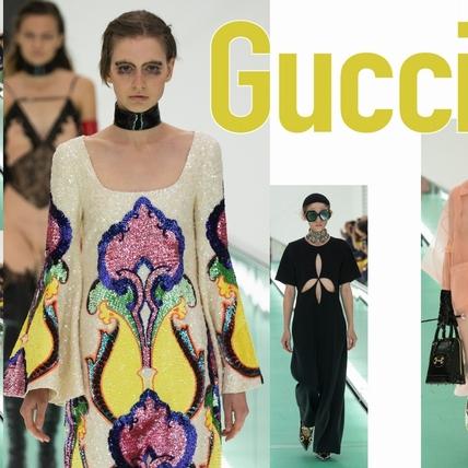 〈2020春夏米蘭女裝周〉Gucci  在我怪美的小宇宙
