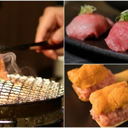 燒肉控必吃!「旺盛苑和牛燒肉」把頂級和牛變成握壽司、冰淇淋,秋冬新菜療癒推薦!