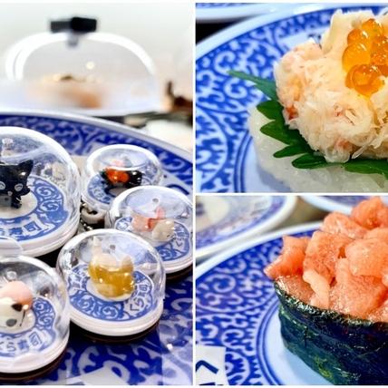 「藏壽司」感謝祭開吃!帝王級黑鮪魚、豪華松葉蟹9款頂級壽司,再加碼獨家寵物系扭蛋!