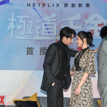 劉以豪霸氣壁咚《極道千金》劉奕兒!曹佑寧不甘示弱尬魅力
