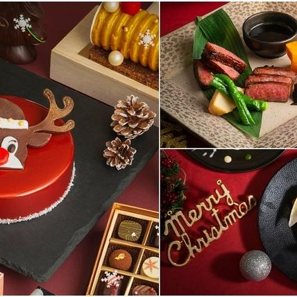 耶誕大餐首選!「台北遠東」旗下6家餐廳打造節慶佳餚,波士頓龍蝦、日本和牛、馴鹿蛋糕都必吃!