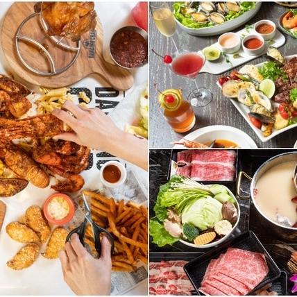 台北聚會餐廳推薦!和牛火鍋、手抓海鮮、啤酒大餐任你選,大份量絕對吃很飽!