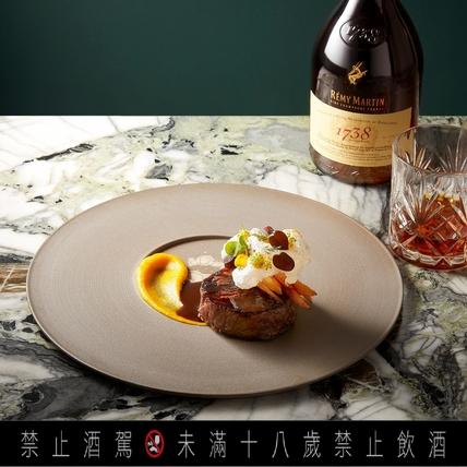來自法國的生命之水「人頭馬特優香檳干邑」 帶來一場視覺與味覺的饗宴