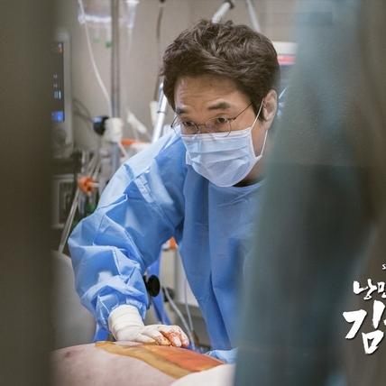 日韓神醫大鬥法 韓石圭熟男系完勝