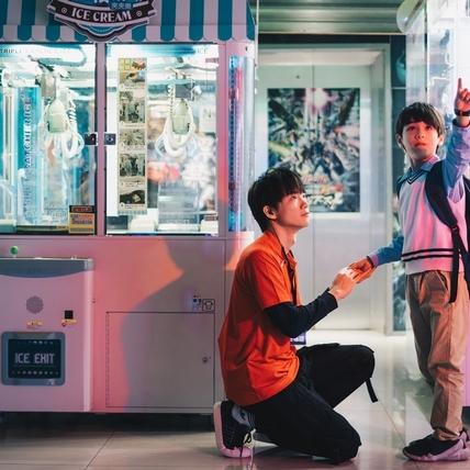 黃氏兄弟新單曲MV惹哭粉絲 萌星加持拼千萬點閱