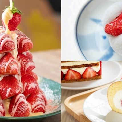 台北4家人氣草莓甜點推薦!30顆草莓堆成的粉紅高塔、包有鮮紅草莓的和菓子,草莓控要吃趁現在!