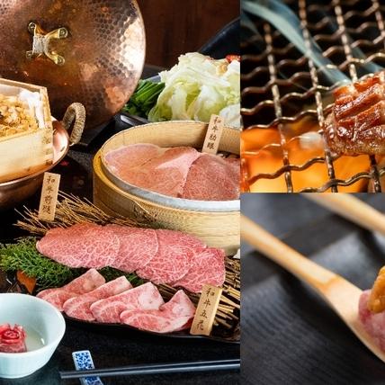 台北4間頂級和牛餐廳推薦!高空懷石、療癒燒肉、銷魂火鍋、精緻法餐任你選,好吃到想流淚啊!