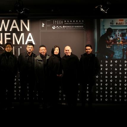 柏林影展/台灣之夜吸400賓客! 蔡明亮率《日子》劇組亮相引歡呼