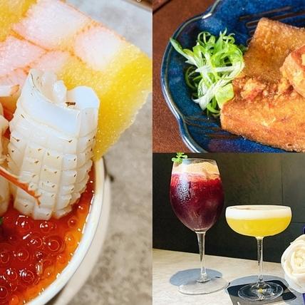 都市裡的世外桃源!東區餐酒館《The Hermit隱士》集結功夫菜、絕美調酒,「珠寶盒調酒、山海匯珍蛋」都必點!