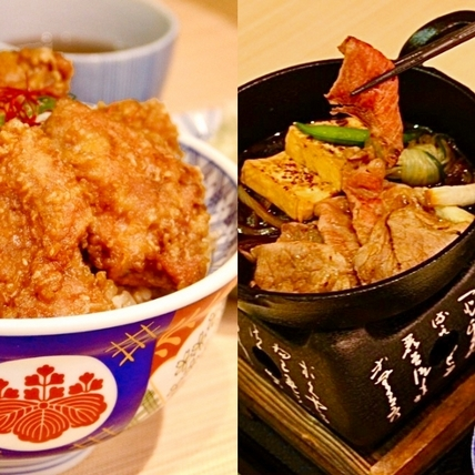 金子半之助x繼光香香雞推出「香香雞天丼」!加碼5大限定新餐,只有台灣吃得到
