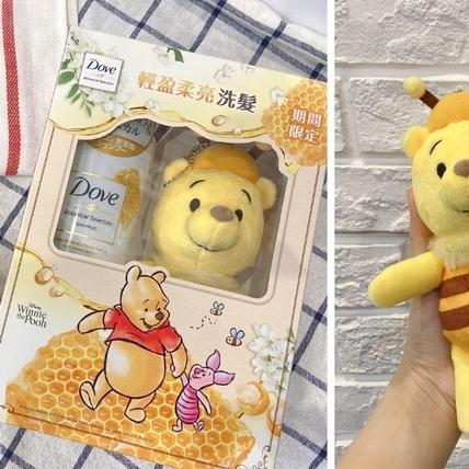 買就送一隻維尼熊!多芬限量小熊維尼禮盒、全新蜂蜜精華護髮油 一抹髮絲瞬間又香又亮