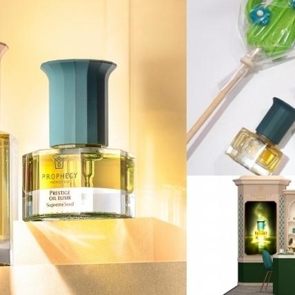 擁有許願池力量的美容油、百分百萃取仙人掌籽油,實現肌膚高效保養的夢想!