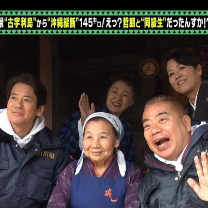 唐澤壽明放鳥劇組《歐兜邁冒險趣》 等5年終圓夢
