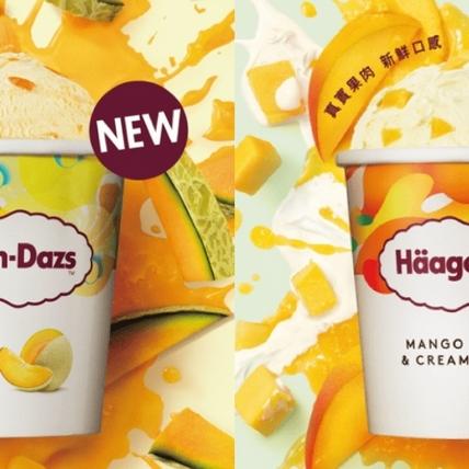 哈根達斯夏日限定口味!「哈密瓜、芒果冰淇淋」飽滿果粒+香濃牛奶太好吃,冰淇淋凍飲外帶更享半價優惠