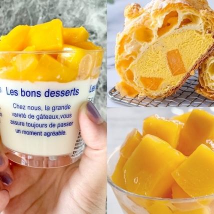 人氣麵包店「Tartine唐緹麵包坊」4款芒果甜點推薦!「芒果奶酪、芒果冰淇淋泡芙」滿滿份量太幸福,芒果控必吃