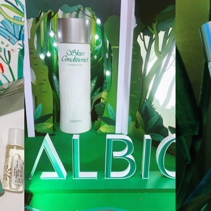 快來Albion綠色奇蹟夢幻奇境,讓你健康化妝水敷到飽,瞬間降溫又清涼