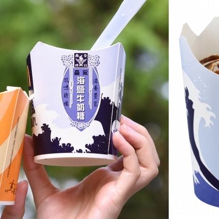 麥當勞「森永牛奶糖冰炫風」療癒回歸!全新口味「森永海鹽牛奶糖冰炫風」7/22上市