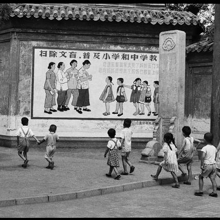攝影迷必朝聖!《布列松在中國》北美館展出,半世紀老照片重現中國歷史的動盪更迭