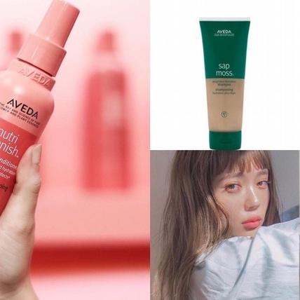 太陽大到頭髮要冒煙了,Aveda「Omega 5高效精華」為髮絲撐起一道UV防護層,陽光再大也不怕