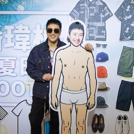 潘瑋柏發片激瘦9公斤 19年不露腿只因安以軒一句話