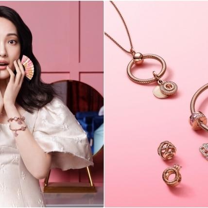 男友必看!Pandora全新八摺扇設計太可愛!林映唯教你情人節珠寶飾品這樣挑絕對不NG