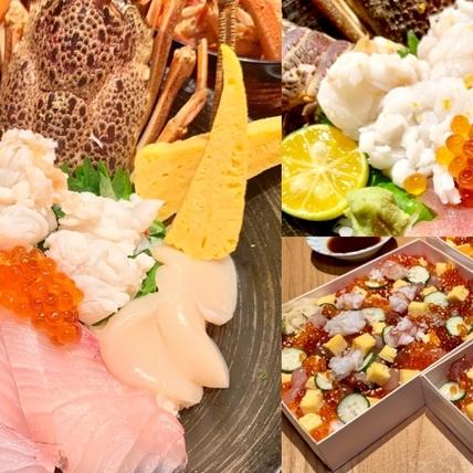 每天限量15份!日本橋海鮮丼辻半推出台灣限定「生龍蝦海鮮丼」999元就能吃到整隻黃金龍蝦,加碼散壽司便當外帶
