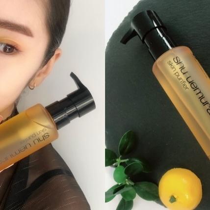 激推~痘痘粉刺肌專屬的卸妝油來! 完全不用乳化、還有療癒柚子味,洗後超乾淨、超亮!