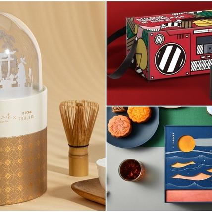 2020中秋月餅造型禮盒推薦!「雪花水晶球、復古收音機、絕美飾品盒」8款設計都美到想收藏,送禮自留都很可以