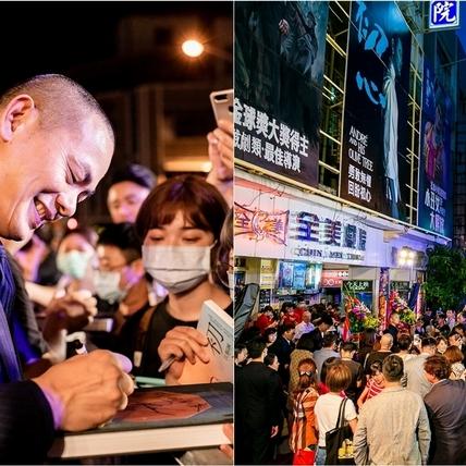 《初心》台南首映封街辦「復古趴」! 江振誠搭老賓士帥亮相