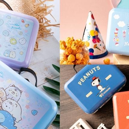 角落小夥伴、Hello Kitty、佩佩豬聯名款太萌!「米樂繽紛爆米花」中秋限定手提鐵盒、曲奇餅鐵罐,卡通迷必收藏
