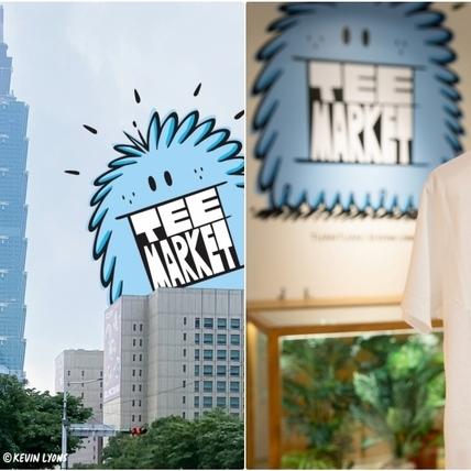 最時髦小怪獸登場!團團攜手紐約藝術家凱文・里昂聯名系列:帆布袋、手機殼超欠買