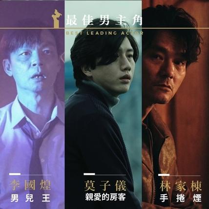 金馬57入圍名單/《消失的情人節》11項大贏家!劉冠廷、林柏宏升級爭帝