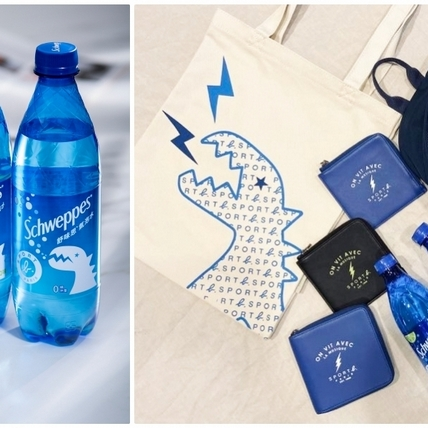超萌恐龍帆布袋免費收藏!舒味思氣泡水與SPORT b.聯名登場,集點就可獲得潮系配件