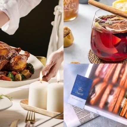 年末派對聚餐必備推薦!療癒金黃烤雞、微醺紅酒、夢幻甜點3款人氣網購美食,打造暖心食光