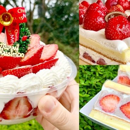 草莓耶誕花圈萌到捨不得吃!板橋人氣甜點「波絲甜」6款草莓甜點推薦「芋泥草莓三明治、巧克力草莓生乳蛋糕」排隊也要吃