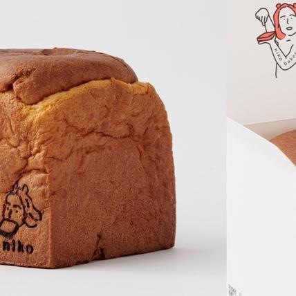 日香高級吐司店聖誕口味新登場!「黃金吐司」取材義大利傳統耶誕麵包,如同蛋糕細緻的口感超療癒