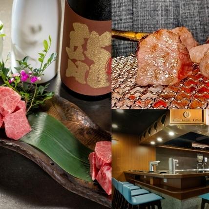 「旺盛苑和牛燒肉」中山店主打私廚制!6大產地和牛輪番上陣「和牛拼盤、和牛牛排」超豪邁,加碼隱藏版料理想吃快預約