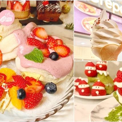 草莓季甜點大爆發!台北、台中4家必吃店家推薦「草莓抹茶山、草莓芋泥元寶、櫻桃草莓舒芙蕾鬆餅」好吃到再遠都要衝