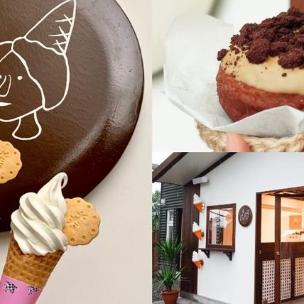 宜蘭小鹿療癒樂園「斑比山丘」進新店!「美美子霜淇淋、麩哇麩哇甜甜圈」一次滿足甜點控的胃